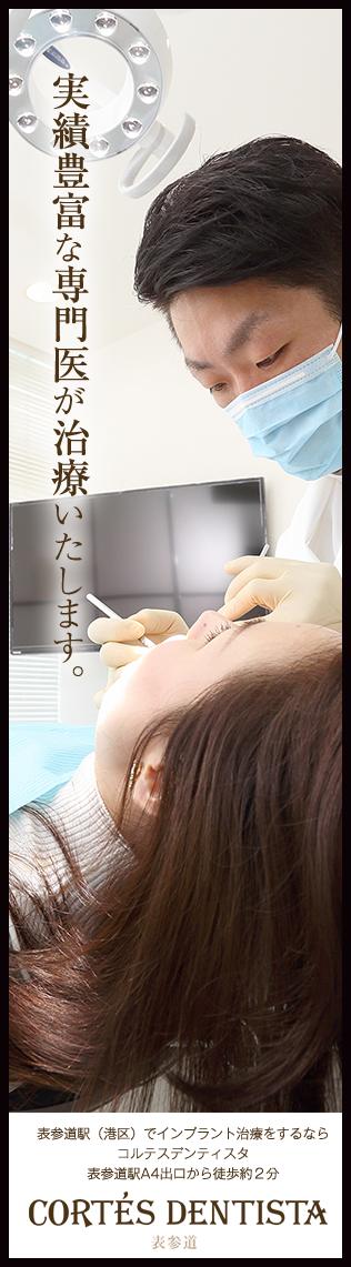 実績豊富な専門医が治療いたします。